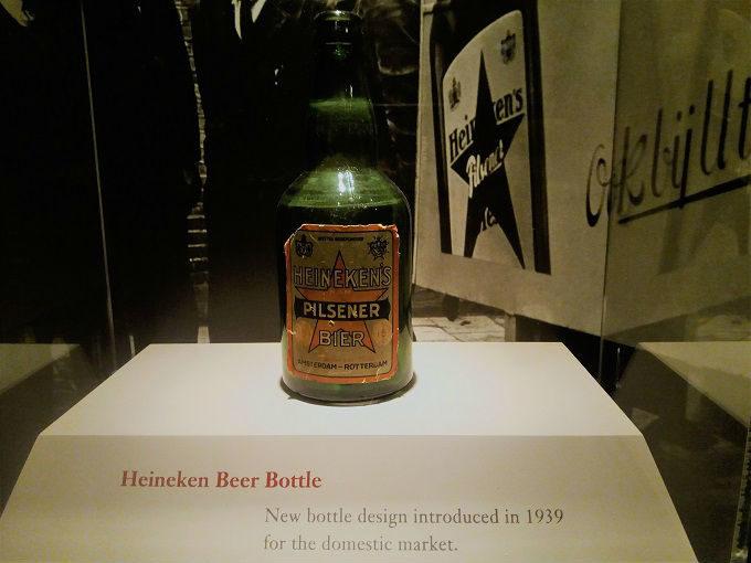 Cerveja na Europa: Heineken Experience