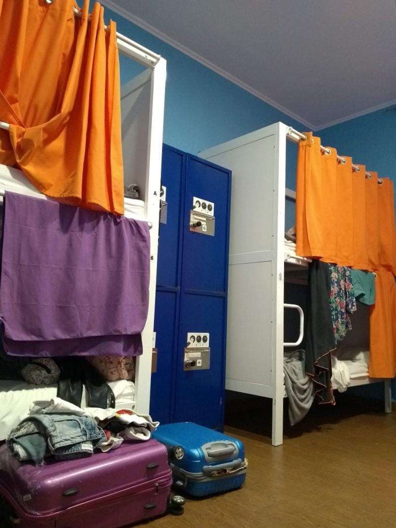 Hostels em Barcelona: Kabul